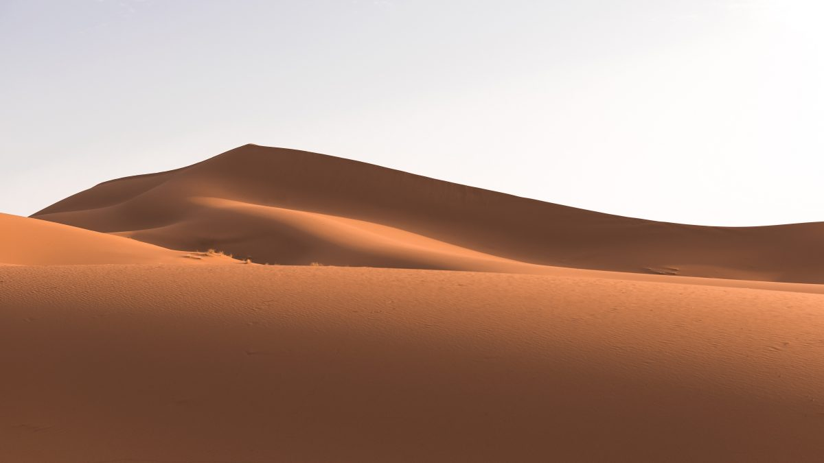desert-dune-landscape-50628-1200x675.jpg